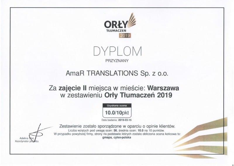 orly_dyplom_2020